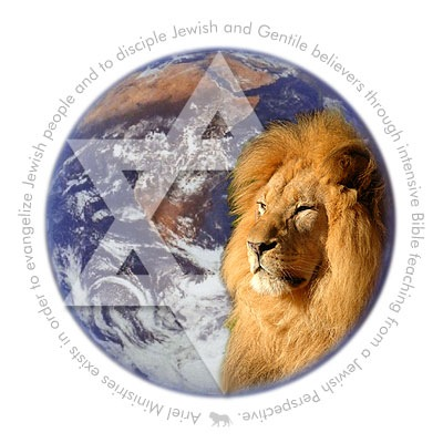 Images Israélites et Messianiques Amw